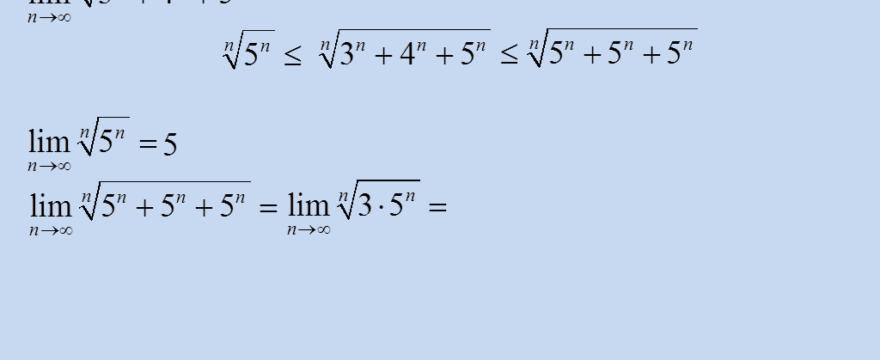 Lekcja 4 – Twierdzenie o trzech ciągach. Sumy ciągu arytmetycznego i geometrycznego.